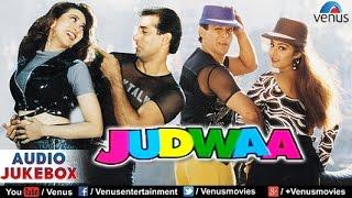Judwaa Audio Jukebox | Salman Khan, Karishma Kapoor, Rambha |