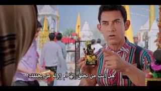 #x202b;فيلم Pk مترجم بطولةعامر خان Hd#x202c;lrm;