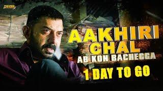 Aakhri Chaal Ab Kaun Bachega (Chekka Chivantha Vaanam) | 1 Day to Go
