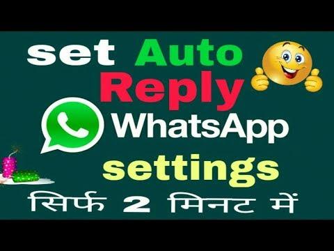 new whatsapp auto reply 2018 [Hindi]