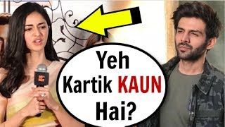 Download Ananya Pandey INSULTS Kartik Aryaan In FRONT Of Media At SOTY 2 Trailer Launch Video