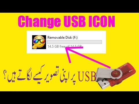 How To Change USB Flash Drive (icon) Picture
