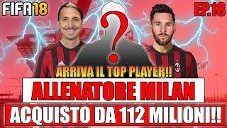 ACQUISTO DA 112 MILIONI!! ARRIVA IL TOP PLAYER MONDIALE!! | FIFA 18: CARRIERA ALLENATORE MILAN #18