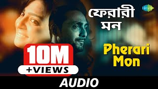 Pherari Mon , Antaheen , Bengali Movie Song , Shreya Ghoshal, Babul Supriyo