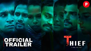 THIEF ( Malayalam ) 4K | Trailer | Peraykka | Chean Jens | Shortfilm
