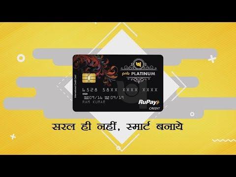 PNB Platinum RuPay Credit Card | Launch Video | Dramantram