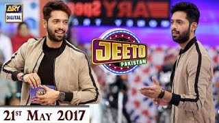 Jeeto Pakistan - 21st May 2017 - ARY Digital Show
