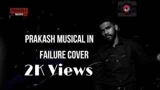 kanave ne naan X marakkavillai nenje / cover by #Prakash.K