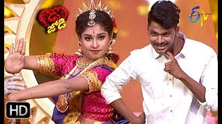Somesh and Shresti Performance | Dhee Jodi | 22nd  May 2019    | ETV Telugu