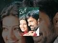 Venky Full Length Telugu Movie Ravi Teja Sneha