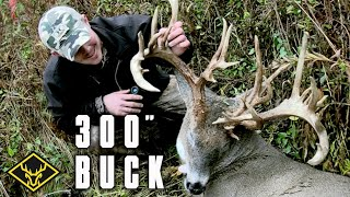 """The 300"""" Buck - #2 All-Time World Record"""