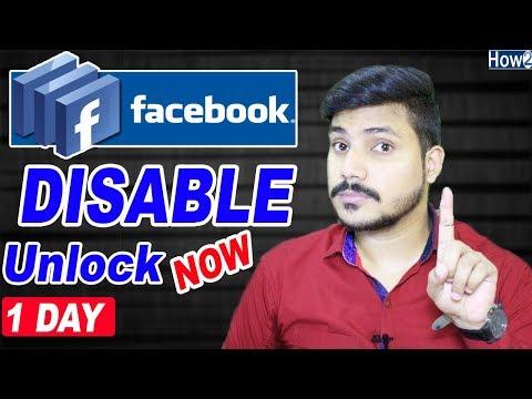 How to Unlock Disable Facebook Account | New Method | Hindi Urdu 2018