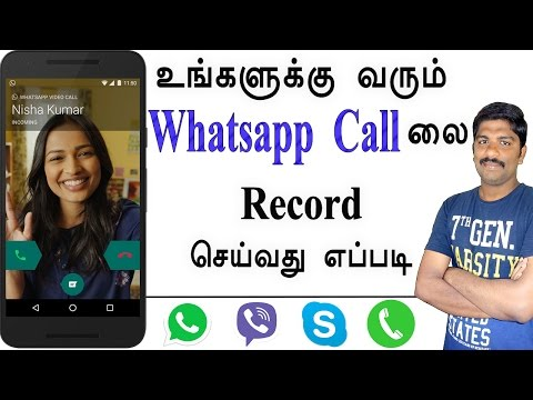 How to Record whatsapp Voice call in your android mobile