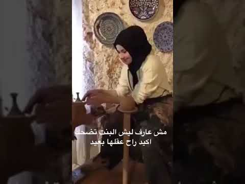 Xxx Mp4 سكس يمني يموت من الضحك مع أحدي الفتيات 3gp Sex