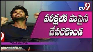 Rapid fire round with Vijay Devarakonda - TV9