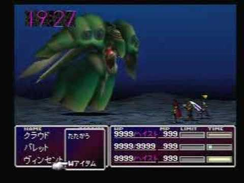 Beating Emerald Weapon in 1:16