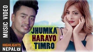 Jhumka Harayo Timro By Biplap Khadka   New Nepali Adhunik Song 2017/2074   Ft. Krishtina Thapa