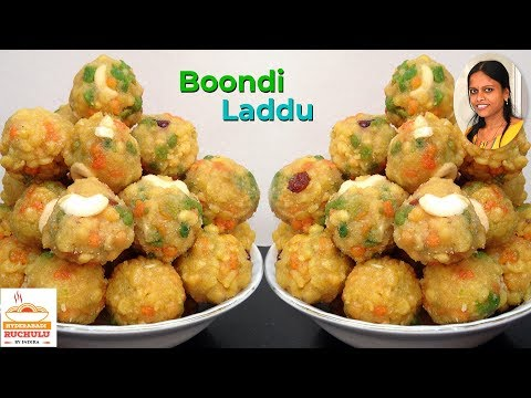 Boondi Laddu Recipe | Laddu Recipe | How to make boondi Laddu | Hyderabadi Ruchulu |  diwali recipes