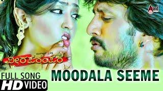 Viraparampare | Moodal Seeme | Kannada Hd Video Song | Kiccha Sudeep, Ambrish, Arindita Ray
