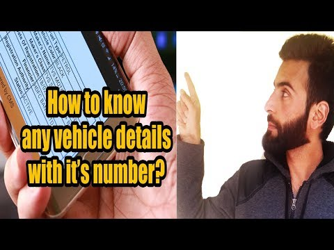 How to check details of any vehicle like car, bike ! Check  your vehicle details online