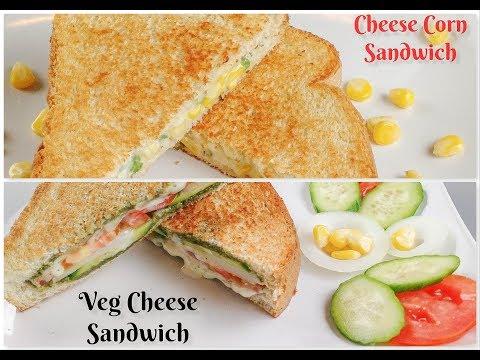 Cheese Sandwich recipe / Cheese corn and veg cheese sandwich / How to make cheese sandwich