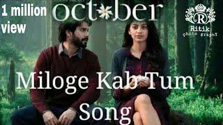 """Miloge Kab Tum😢"" Video Song | Arijit Singh | October | Varun Dhawan | Banita Sandhu | Sujit |"