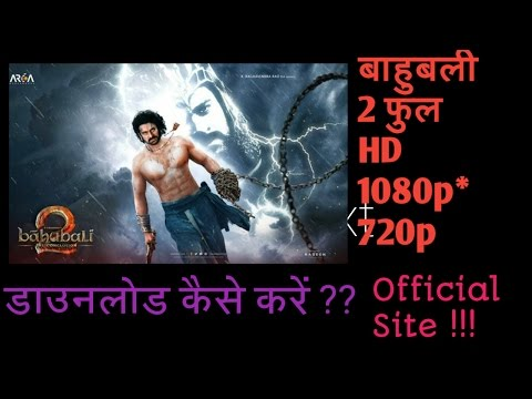 Bahubali 2 full movie HD free download || Hindi dubbed || How to download bahubali 2 In HD