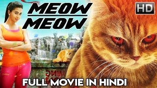 MEOW-MEOW (2018) | New Released Full Hindi Dubbed Movie | Latest South Movies 2018