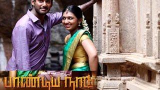 Pandiya Naadu Full Movie HD | Vishal, Lakshmi Menon, Soori
