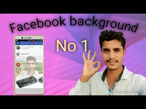 How to change facebook background.How to Change facebook background picture
