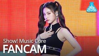 Download [예능연구소 직캠] ITZY - DALLA DALLA (YEJI), 있지 - 달라달라 (예지) @Show! Music Core 20190309 Video