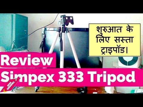 Simpex 333 Tripod Review-Best & Cheaper Tripod for Beginnerr-Hindi Tutorial