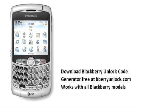 Free imei unlock code generator download.