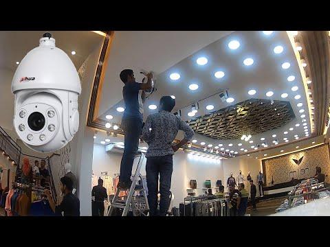 Dahua PTZ Camera Installation