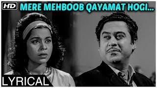 Mere Mehboob Qayamat Hogi   Lyrical Song   Mr. X In Bombay   Kishore Kumar Songs   Old Hindi Songs