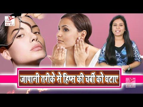 चेहरे पर ग्लो लाने के 5 आसान घरेलू उपाय !! Glowing Skin Home Remedies for Young & Glowing Skin