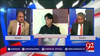 Muqabil || NAB Lahore initiates inquiry against Ahad Cheema