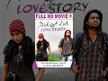 Simple Aag Ond Love Story Hd Full Length Movie Rakshith Shet