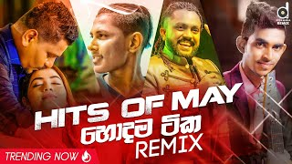 HITS OF MAY (2020) | Zack N Remix | Dexter Beats Remix | Sinhala Remix 2020 | Sinhala DJ