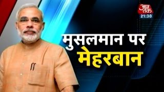 Vishesh: PM Modi vouches for Indian Muslims