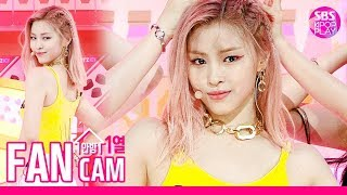 Download [안방1열 직캠4K/고음질] 있지 류진 'ICY' (ITZY RYUJIN Fancam)ㅣ@SBS Inkigayo 2019.8.4 Video