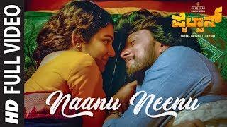 Naanu Neenu Full Video | Pailwaan Kannada | Kichcha Sudeepa | Suniel Shetty | Krishna | Arjun Janya