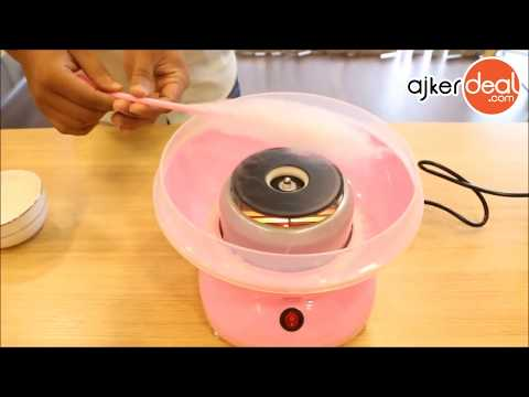 Cotton Candy Maker at Home in Bangladesh   Ajkerdeal