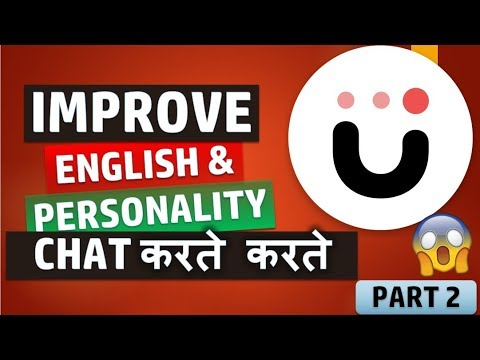 IMPROVE ENGLISH & PERSONALITY WITH CHATTING चैट करते हुए इंग्लिश सीखें | Utter App Part 2