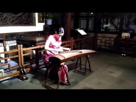 Suzhou Master of Nets Garden: Guzheng performance