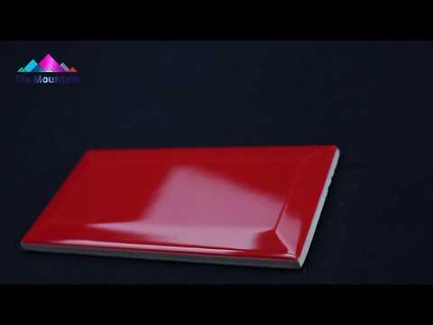 Quick Look: Mini Metro Red Wall Tile (435550) - Tile Mountain