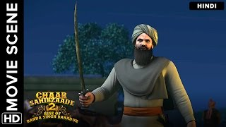 Singhs would never attack an unarmed man | Chaar Sahibzaade 2 Hindi Movie | Movie Scene