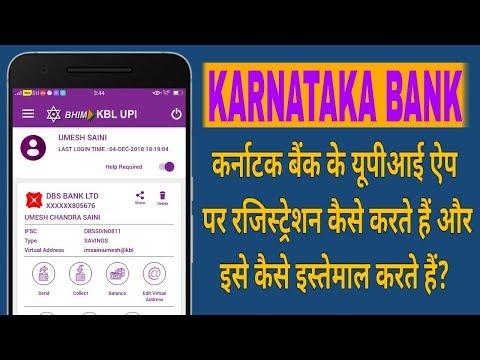 Karnataka Bank (KBL) UPI App   How to Register, Money Transfer to any Bank A/C and UPI ID (VPA)  