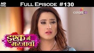 Ishq Mein Marjawan - 23rd March 2018 - इश्क़ में मरजावाँ - Full Episode