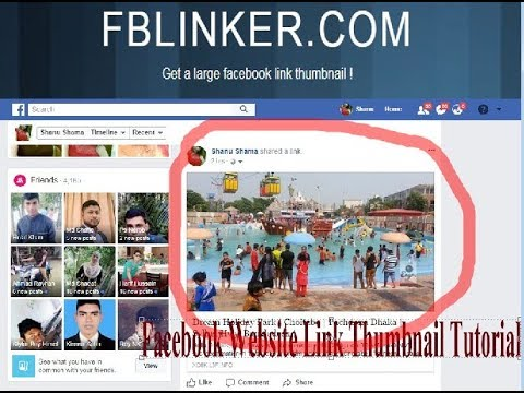 How to Change facebook link thumbnail | Fblinker.com | Facebook Website Link Thumbnai Tutorial |